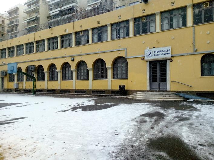 2ο ΓΕΛ Θεσσαλονίκης, οδός Ικτίνου